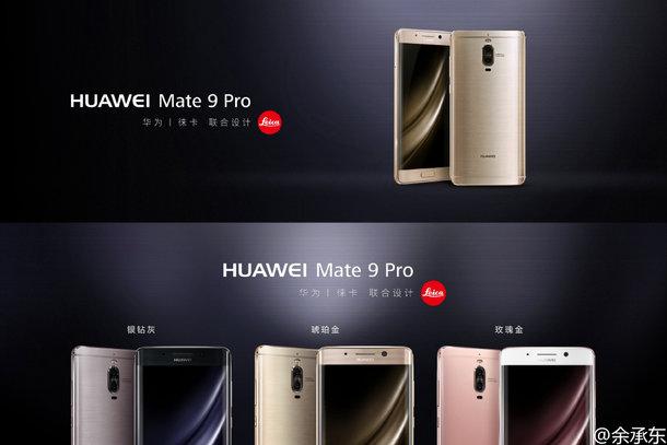 Huawei-Mate-9-n-Mate-9-Pro-