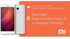 MR-Xiaomi-w48-0