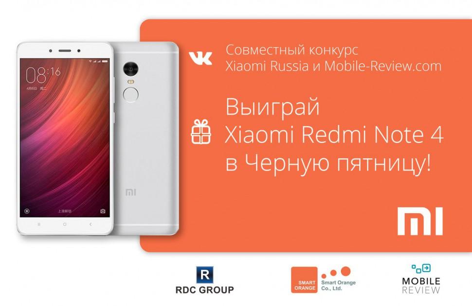 MR-Xiaomi-w48