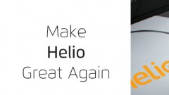 Meizu-invites-640x1024