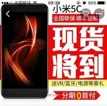 Xiaomi-Mi-5C-leaked