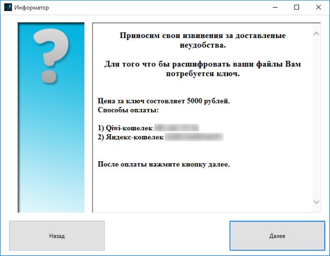 telegram-ransom-650-50525-346112