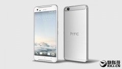 HTC-X10-rumors