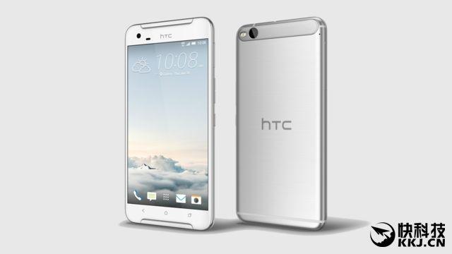 HTC-X10-rumors