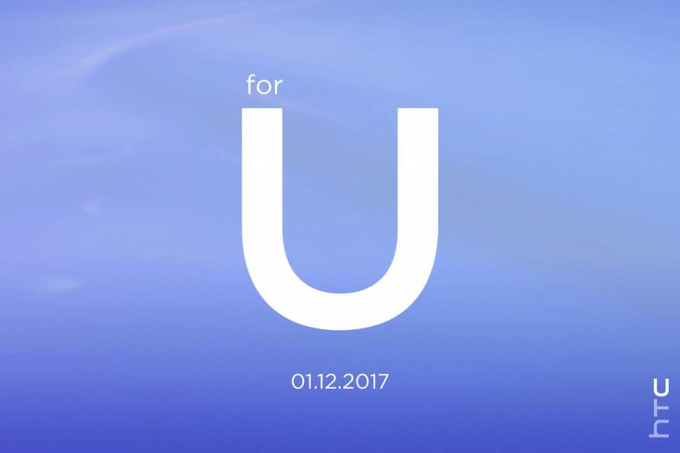 HTC-for-U