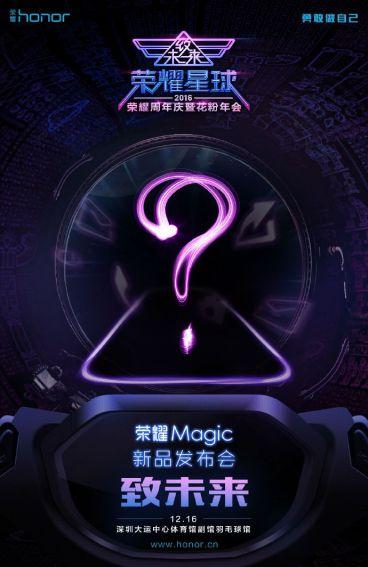 Honor-Magic-