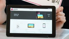 LG G Pad III 10.1 FHD LTE 0