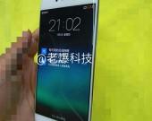 Meizu-4-Four-White-1