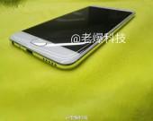 Meizu-4-Four-White
