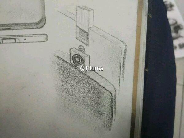 Meizu-Legent-camera