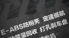Xiaomi-MIJIA-Dec-12-invite