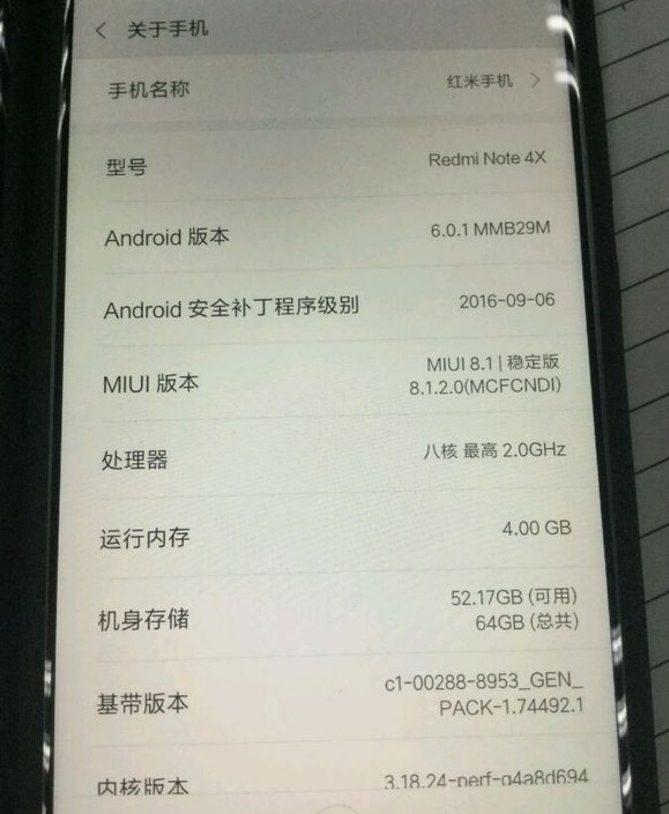Xiaomi-Redmi-Note-4X-Leaked-e1482892882137