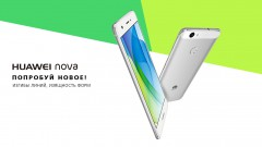 nova-overview-01