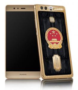 Caviar_Huawei_p9_China (1)