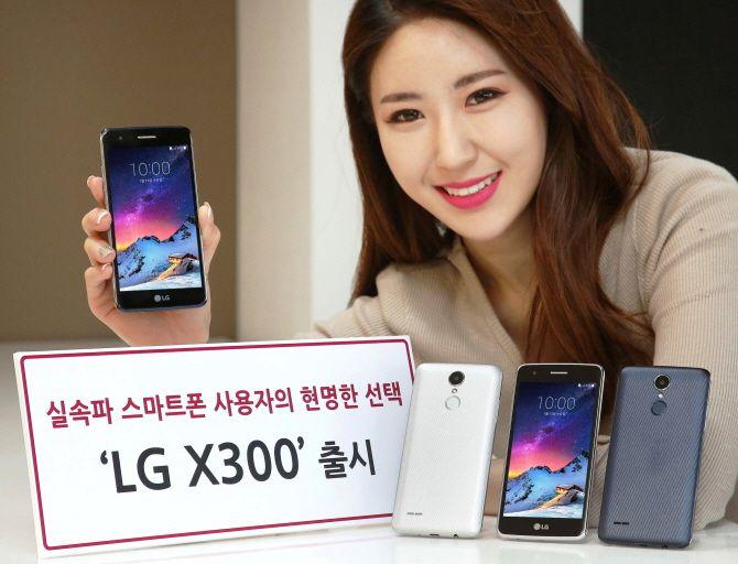 LG_X300