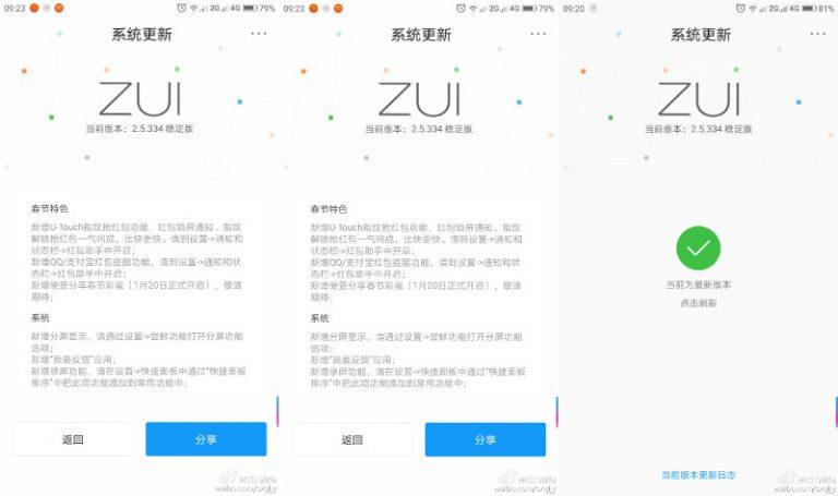 ZUK-Z2-ZUI-2.5-Android-7.0-768x455