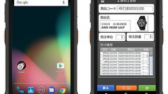 Casio_IT-G400_1