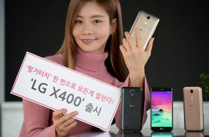 LG-X400_0