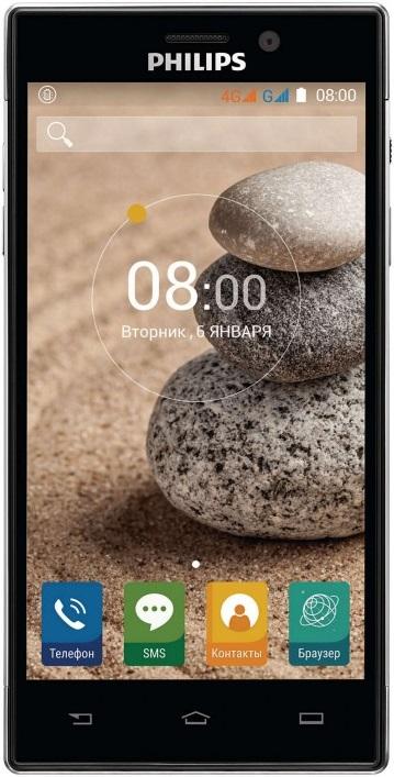 smartfon-xenium-v787-black-1000-1