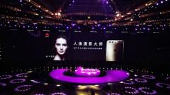 Huawei-P10-launch-event-China-768x527