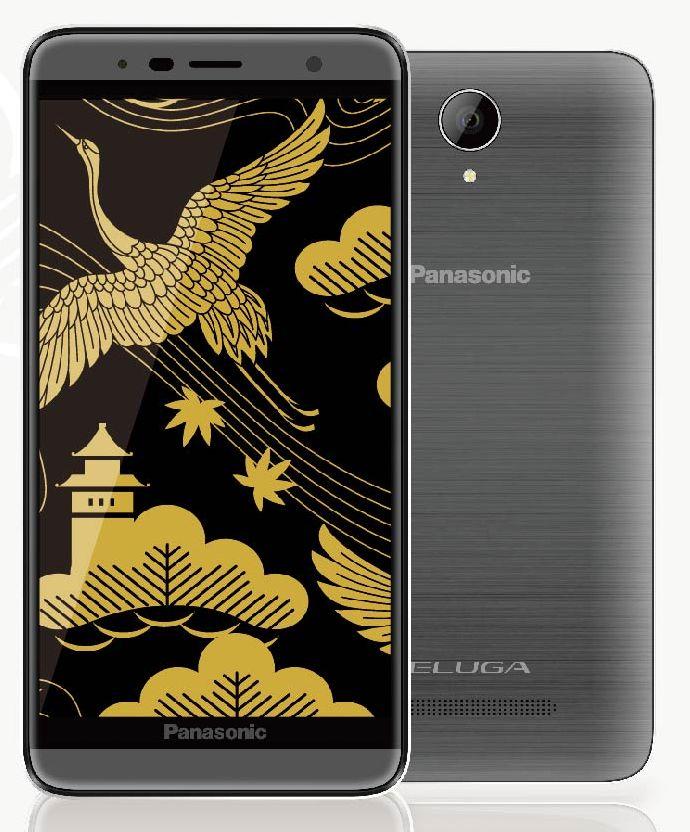 Panasonic_eluga_pure