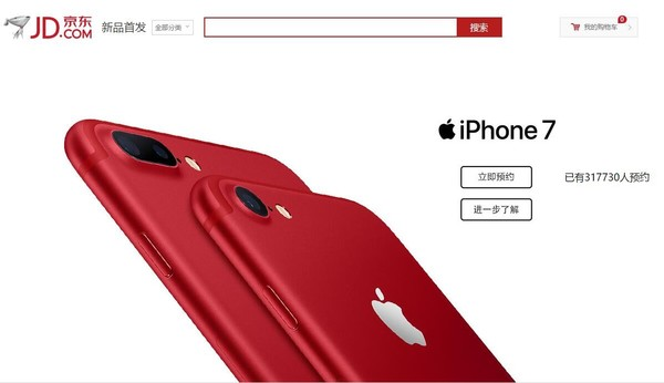 Red-iPhone-7-310000-registrations