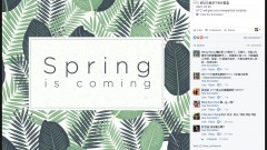htc-spring-is-coming