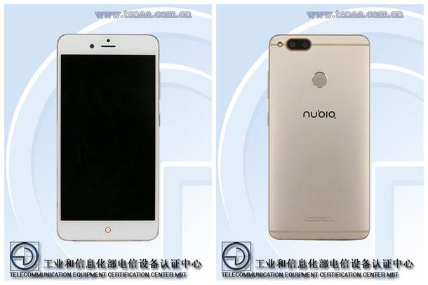 nubia-z17-mini-2