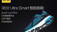 xiaomi-90-smart
