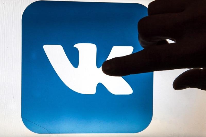 vk-history