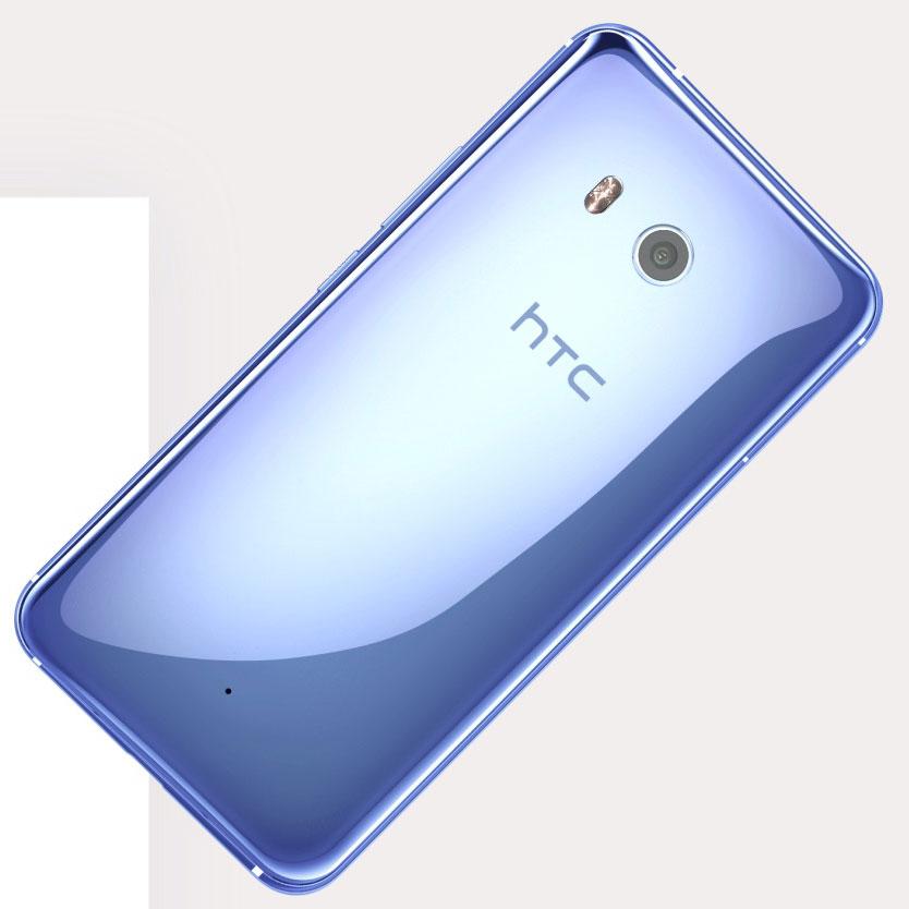 HTC-U11_bk