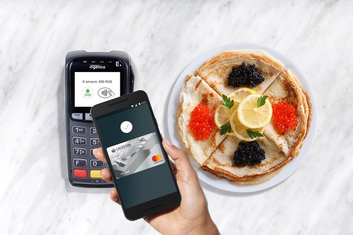 23мая встолице запустят систему оплаты проезда андроид Pay