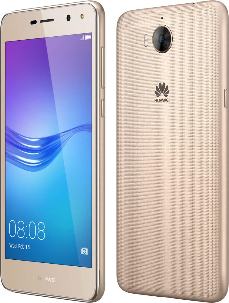 Huawei-Y5_Gold-(4)