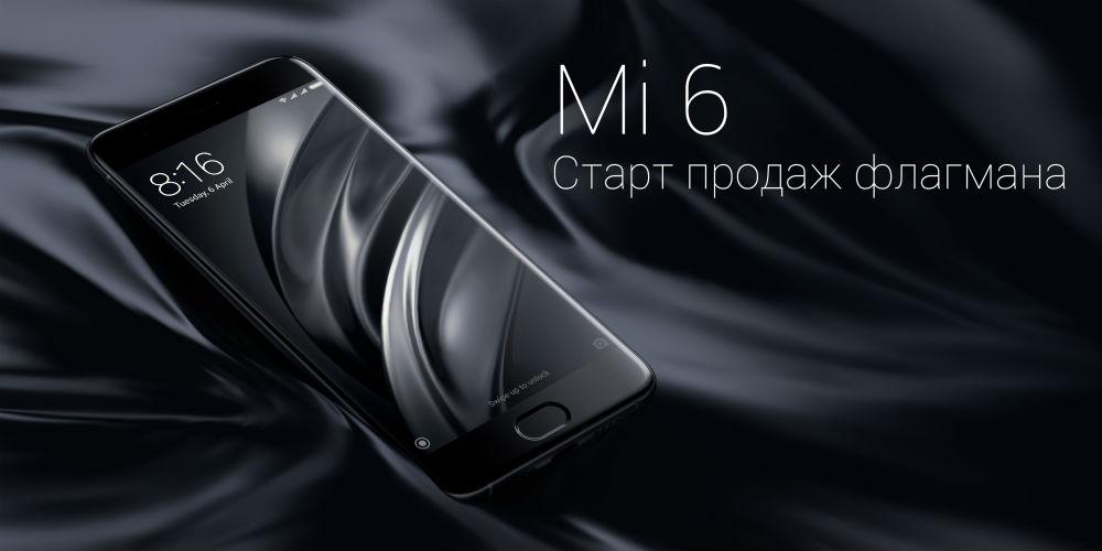 Mi6ss