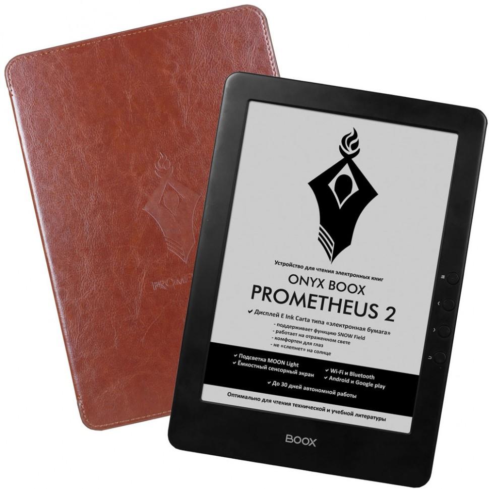 prometheus2_5