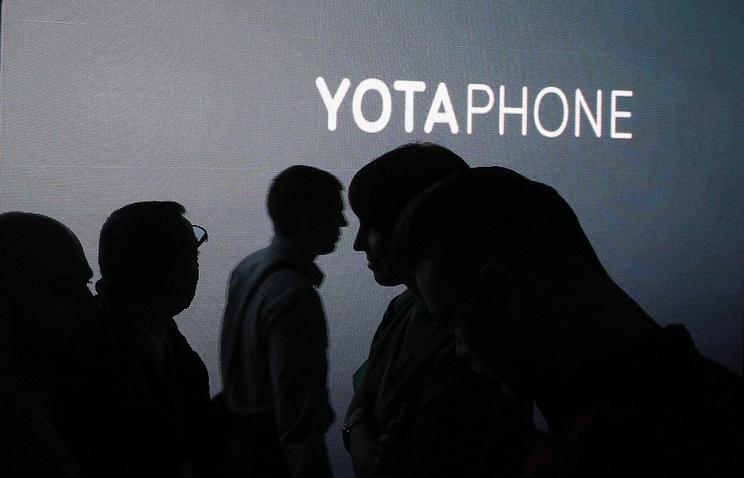 yopta-3