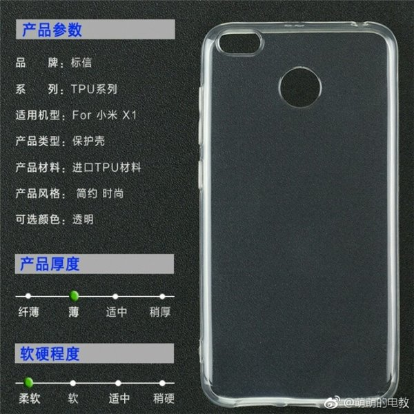 Xiaomi-X1-TPU-Case