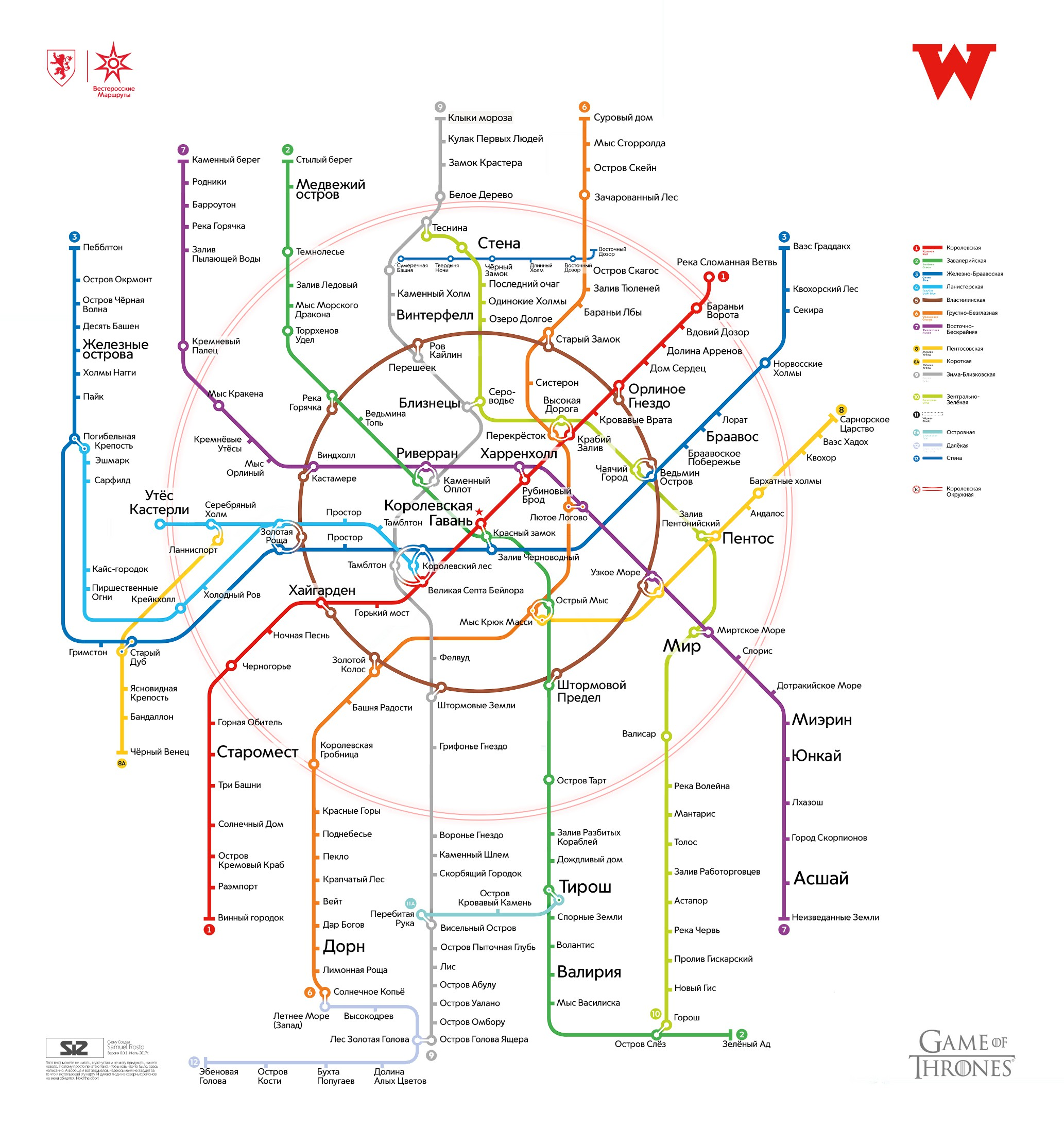 Мобильная схема метро