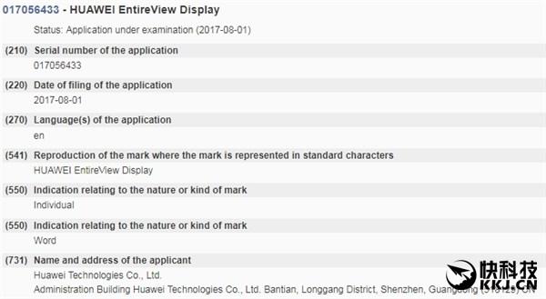Huawei-Mate-10-Trademark-Screen