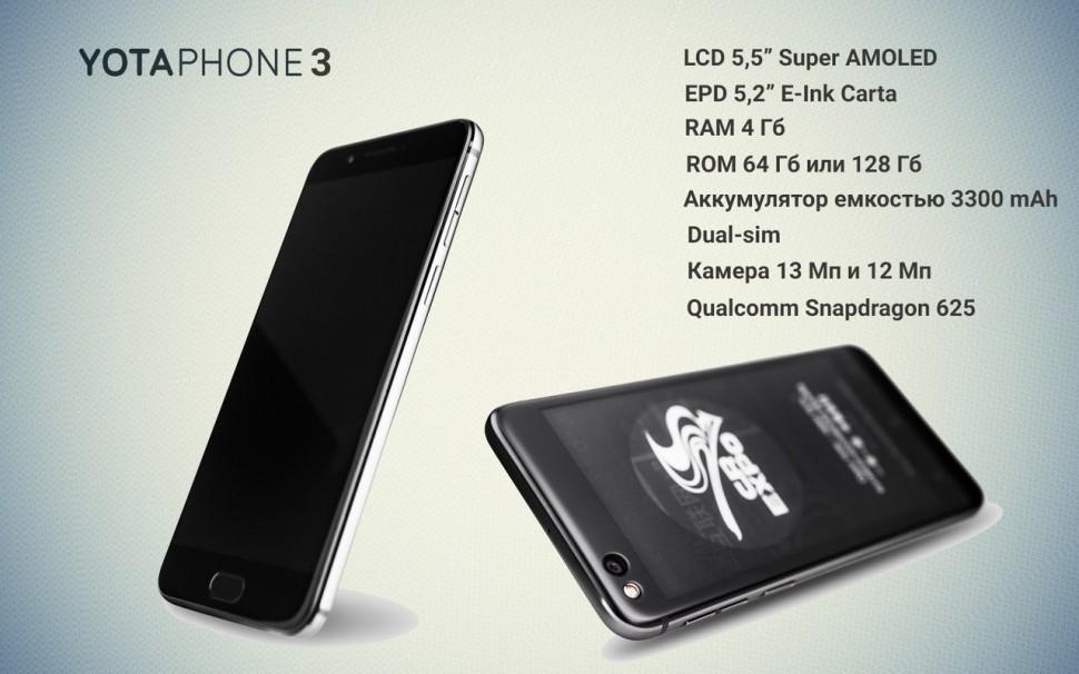 YotaPhone3