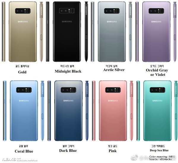 united-colors-of-samsung