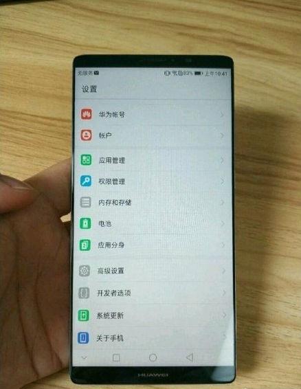 Huawei-Mate-10-live-image