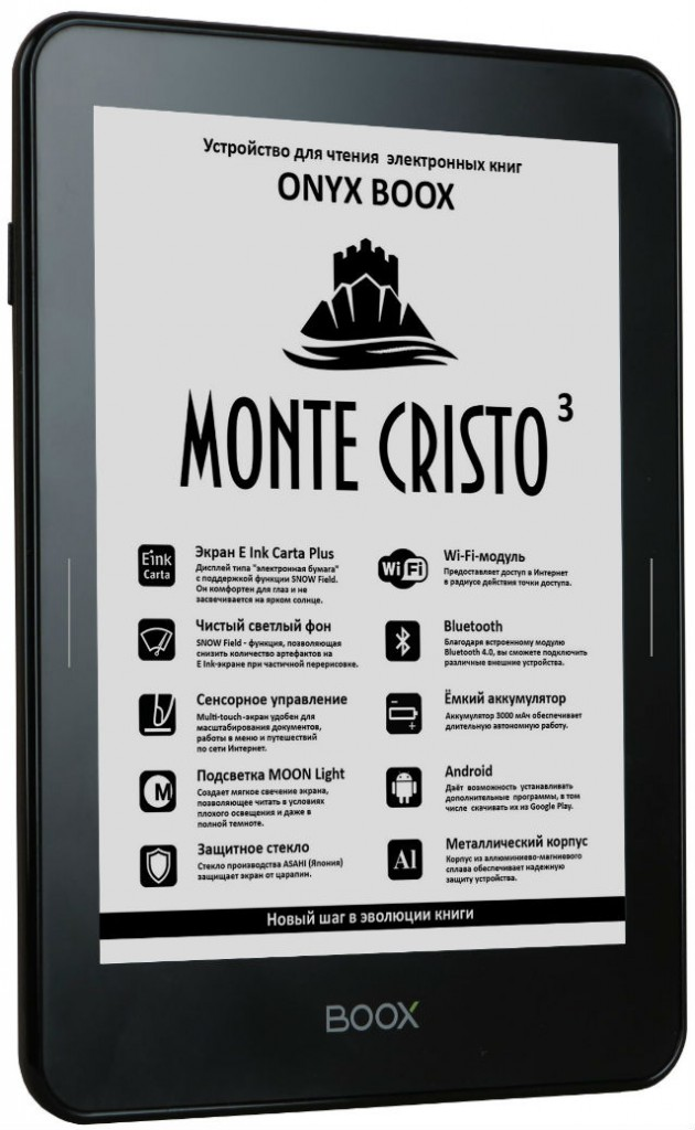 Monte_Cristo3_2000x2000