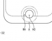 samsung-patent-fingerprint-notch-1