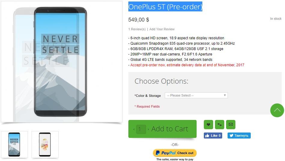 Предполагаемый OnePlus 5T сполноэкранным дизайном появился нановом изображении