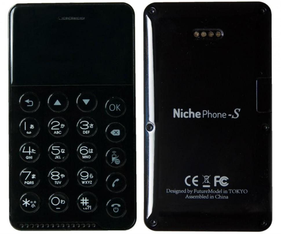 Niche_Phone-BK_01