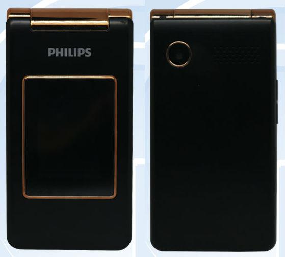 Philips_E121a_cl