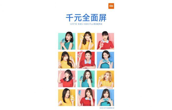 Чем Xiaomi порадует в начале декабря: Xiaomi представит два смартфона в начале декабря