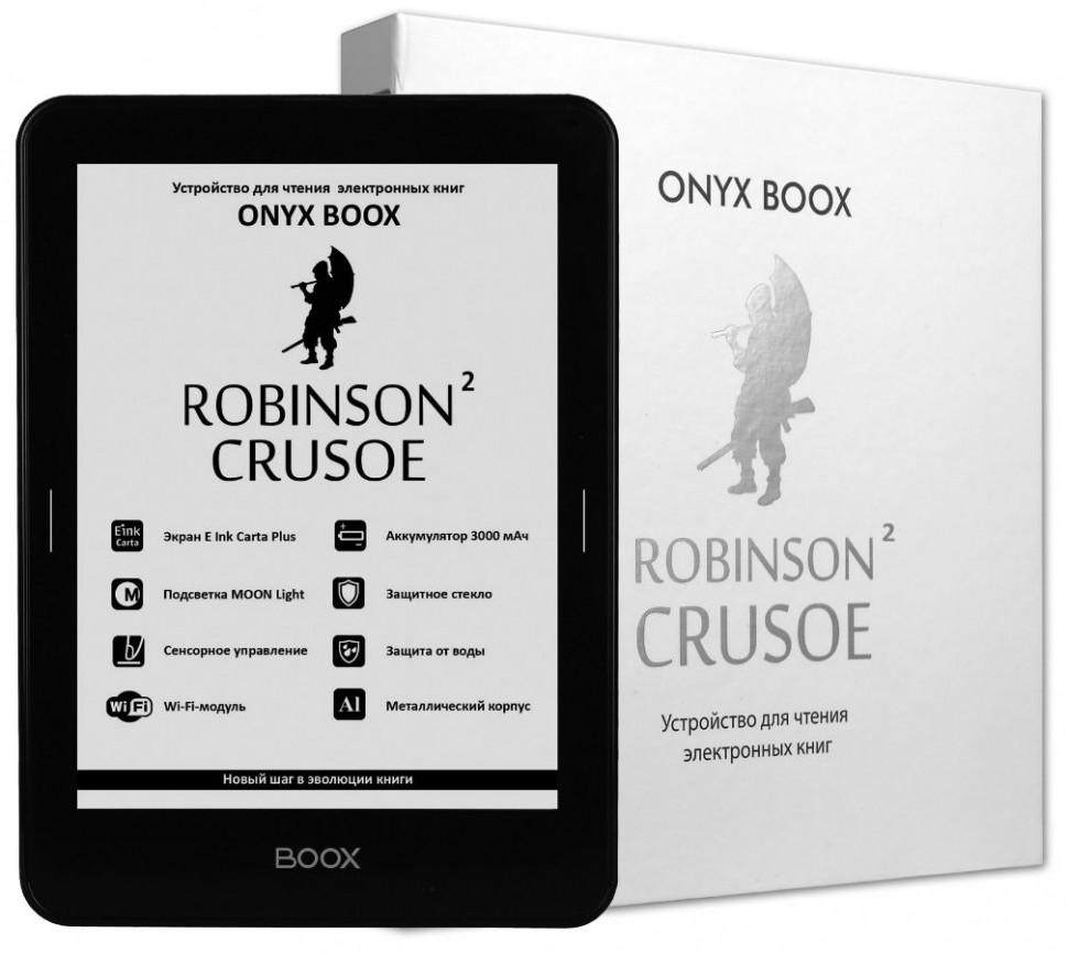 Robinson_Crusoe_2_pic4