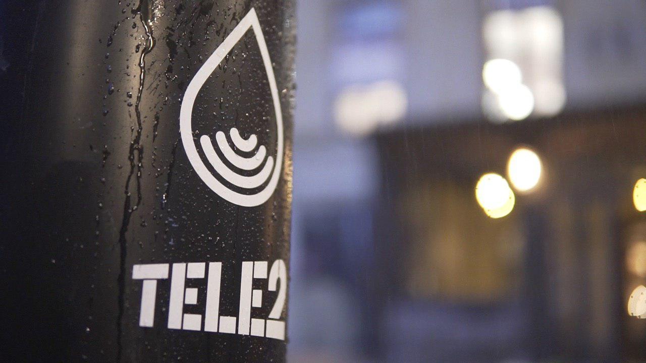 Tele2 установил вПетербурге дождевой генератор бесплатного Wi-Fi